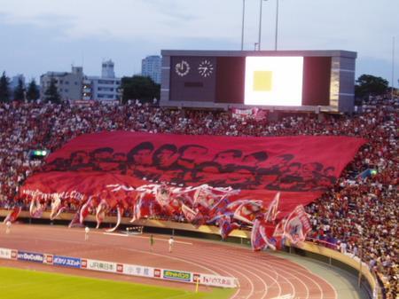 kashimaflag.JPG